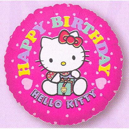 Kids Birthday Party Supplies Hello Kitty Theme